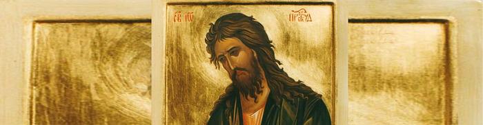 Nativité de Saint Jean-Baptiste
