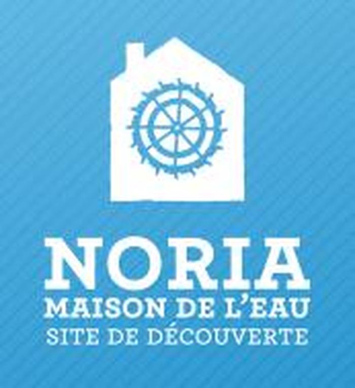 Journées du patrimoine 2017 - Visite libre de l'espace Noria, Maison de l'Eau
