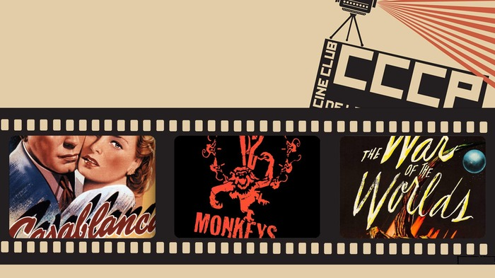 Première projection du CCCP - Films en compétition