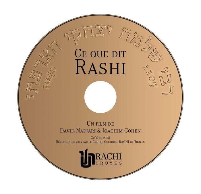 Crédits image : DVD-GALETTE2 - Photographie : Géraldine Roux, Institut Rachi