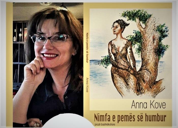 Ana.rs rencontres