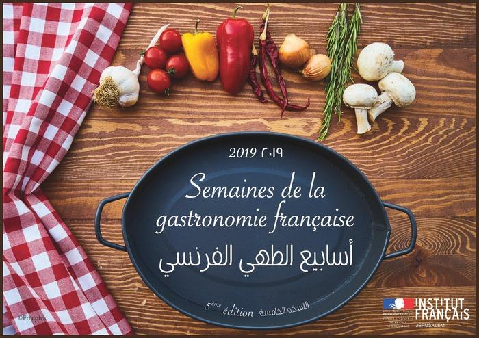 DINER 4 MAINS • Bethléem • Semaines de la Gastronomie française
