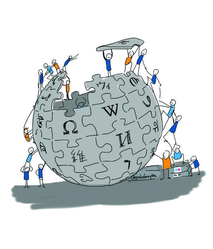 Soirée Wikipédia : découverte & contribution