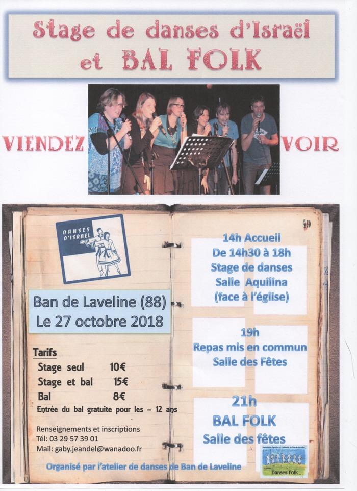 Stage de danses d'Israël et Bal Folk avec Viendez-voir