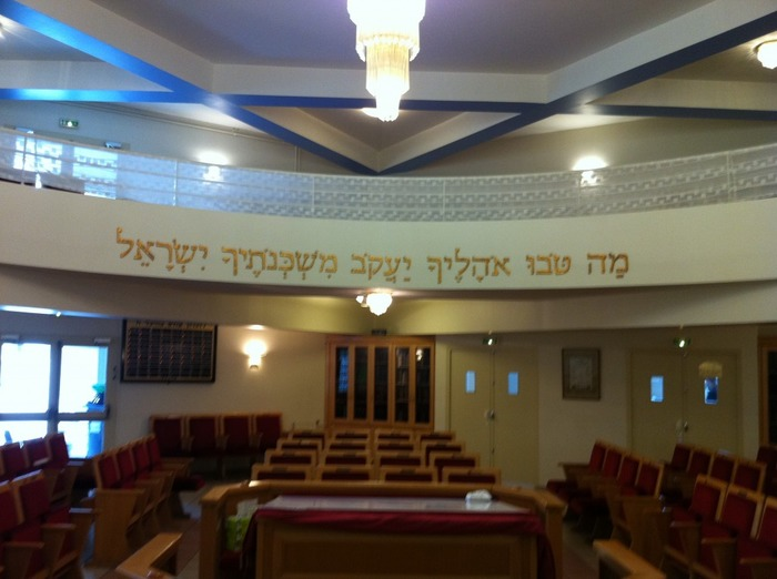 Journées du patrimoine 2018 - Synagogue d'Issy-les-Moulineaux