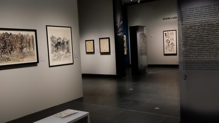 Crédits image : vue de l'exposition Lee Ungno, l'homme des foules, Paris © Musée Cernuschi / Thanh Trâm Journet
