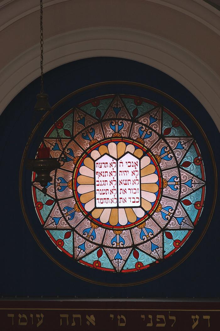 Journées du patrimoine 2018 - Visite commentée de la synagogue