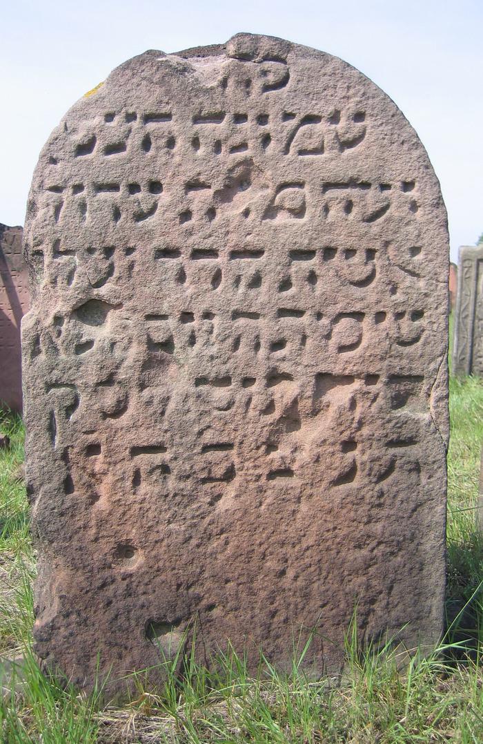 Journées du patrimoine 2018 - Visite commentée du cimetière juif