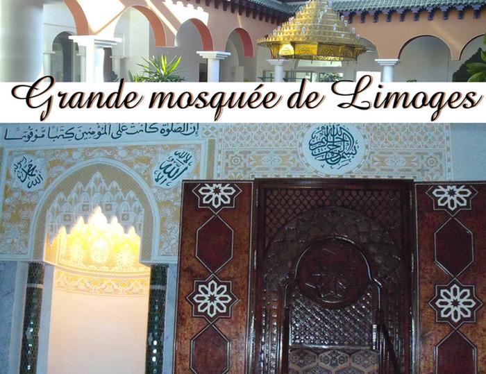 Crédits image : ©Mosquée de Limoges