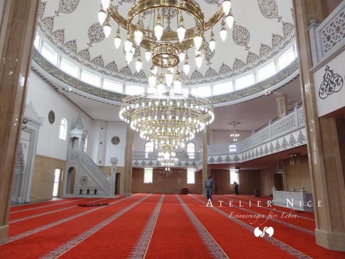 Journées du patrimoine 2018 - Visite guidée de la mosquée Eyyüb Sultan.