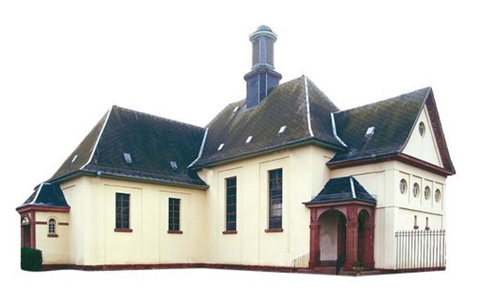 Journées du patrimoine 2018 - Visite libre de la Chapelle des Missions Africaines