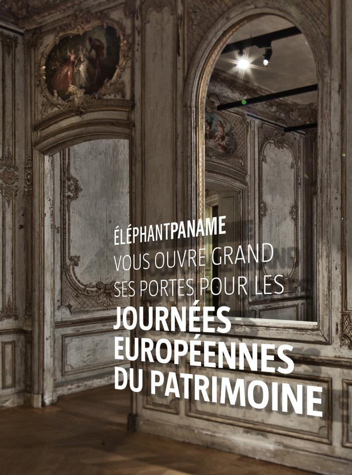 Journées du patrimoine 2018 - Visite libre du centre d'art et de danse Éléphant Paname
