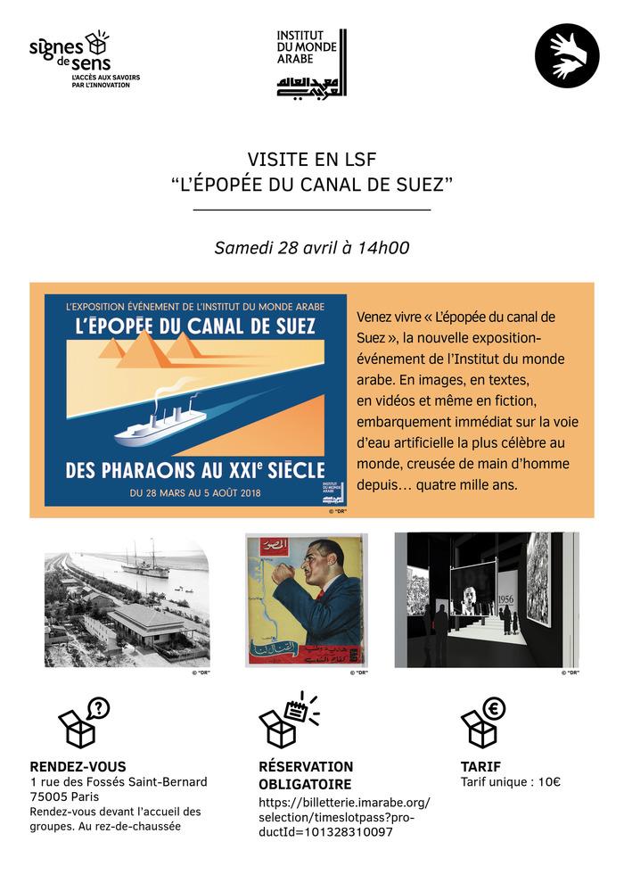 """Visite LSF - """"L'épopée du canal de Suez"""" (Institut du monde arabe)"""