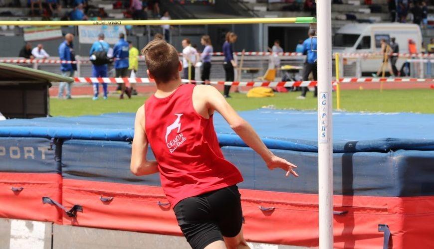 Compétitions d'athlétisme