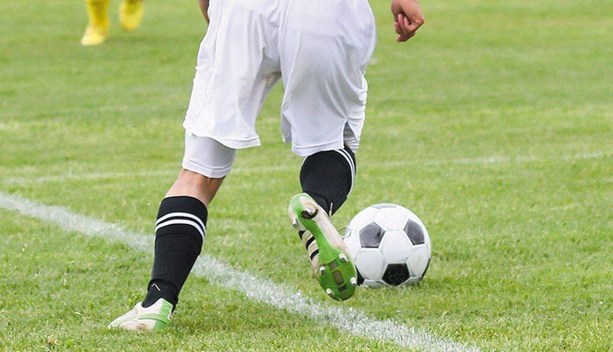 Matchs de Football à Cenon