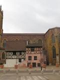 Journées du patrimoine 2016 -A la découverte du centre ancien et du palais de justice