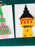 Journées du patrimoine 2016 -Atelier A vos papiers!