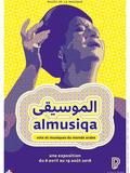 Fête de la musique 2018 - Fête Al Musiqa