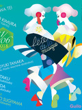 Fête de la musique 2018 - Musique électronique par des Djs venu spécialement du Japon pour l'occasion !