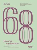 Nuit des musées 2018 -Jeune création 68e édition aux Beaux-Arts de Paris