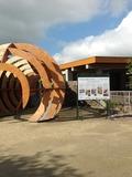 Journées du patrimoine 2016 -L'école primaire de Trébédan : un projet innovant entre bio architecture et design