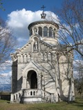 Journées du patrimoine 2016 -La chapelle Sainte-Beatrix