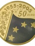 Nuit des musées 2018 -Hugo, précurseur de l'euro ?