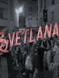 Fête de la musique 2018 - Svetlana - mega awesome !!!