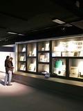 Journées du patrimoine 2016 -Visite du Musée des Verts