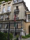 Journées du patrimoine 2016 -Visite libre de l'ambassade d'Afghanistan en France