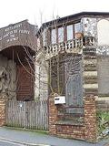 Journées du patrimoine 2016 -Visite libre de l'extérieur de l'ancien établissement de la source Méry
