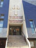 Journées du patrimoine 2016 -Visite libre de l'église apostolique arménienne Sainte-Marie