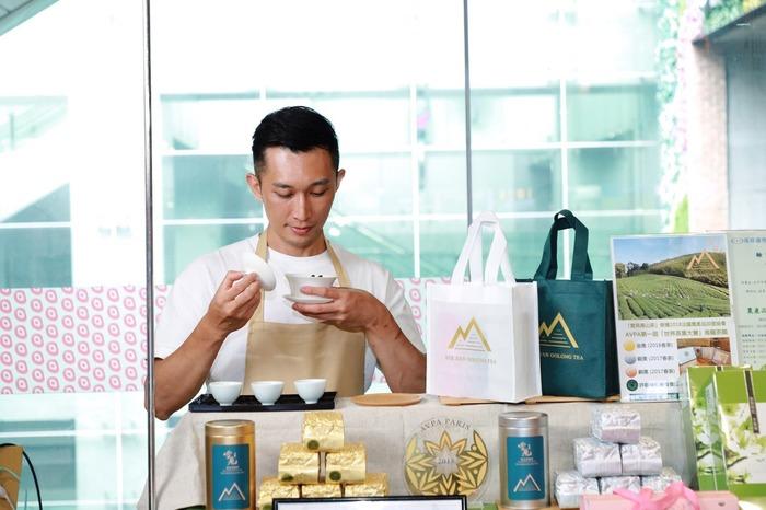 Journées du patrimoine 2019 - Dégustation de thé taïwanais