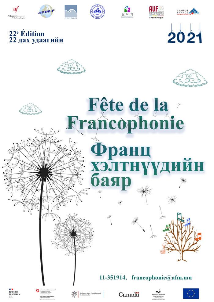 Le concert en ligne de Benjamin Plat pour l'ouverture de la Francophonie 2021 en Mongolie