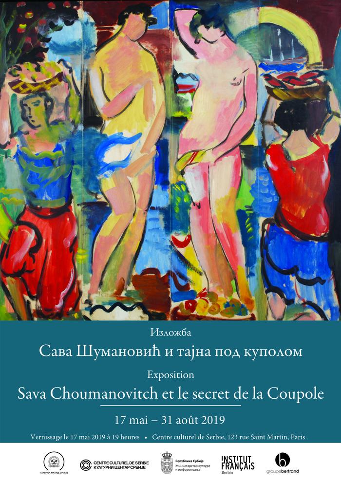 Nuit des musées 2019 -Sava Choumanovitch et le secret de la Coupole