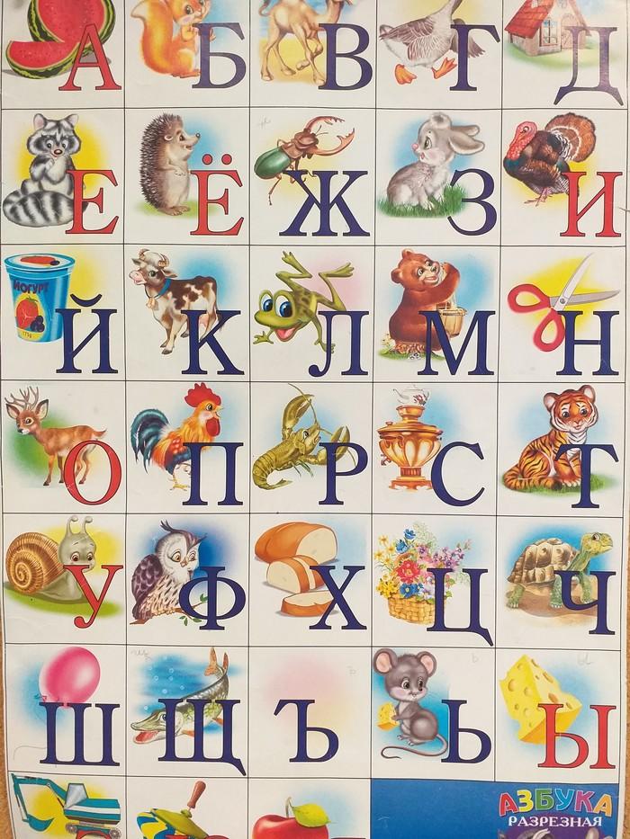 Cours de langue russe pour les enfants
