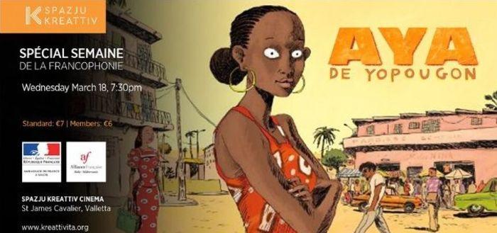 Découverte du long métrage d'animation français, réalisé en 2013 par Marguerite Abouet et Clément Oubrerie.