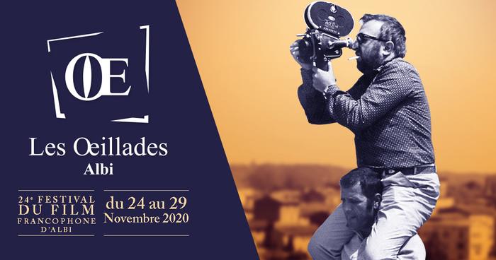 24ème édition portée par l'association Ciné Forum
