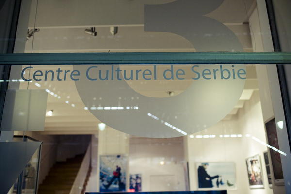 Centre culturel de Serbie