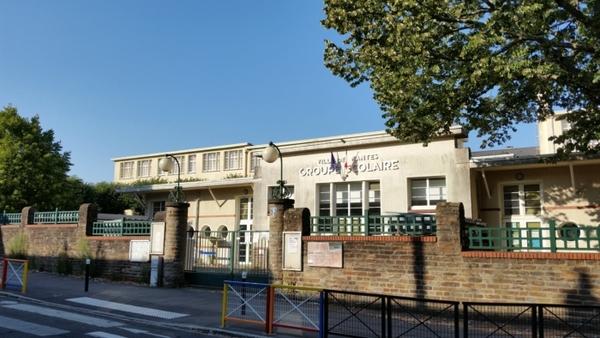 École primaire publique de Longchamp