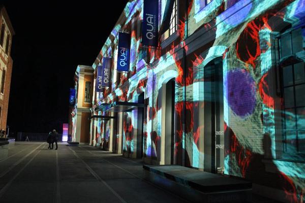 Journées du patrimoine 2017 - Exposition « Du temps de la fac des sciences au Quai »