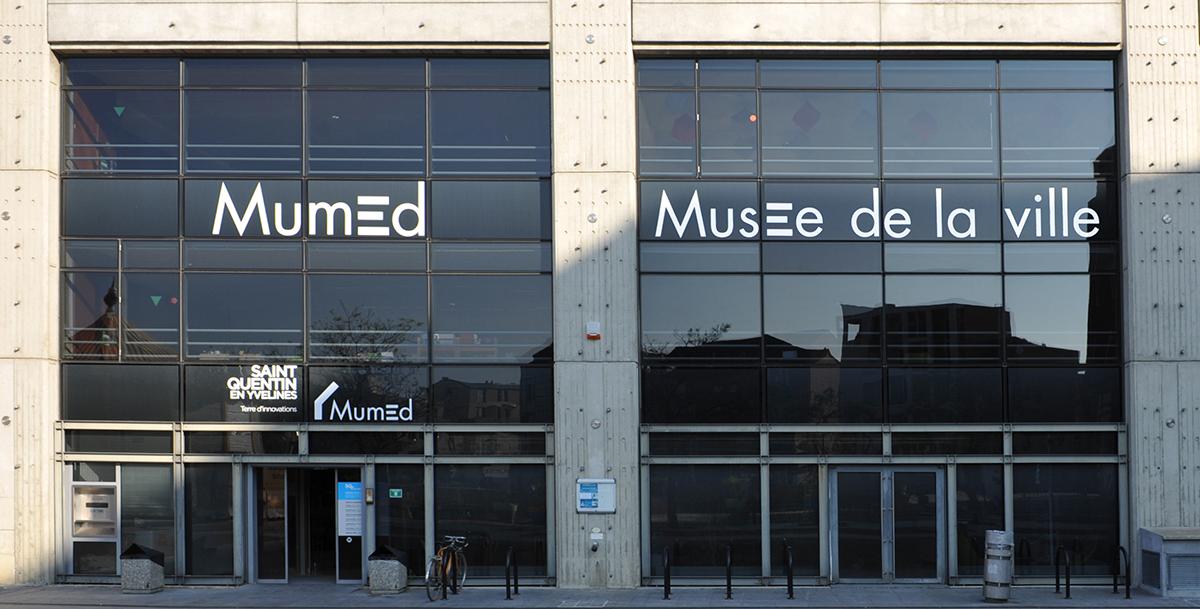 Musée de la ville de Saint-Quentin-en-Yvelines