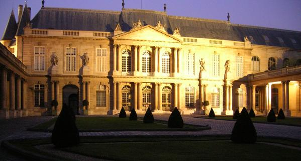 Nuit des musées 2019 -Archives nationales