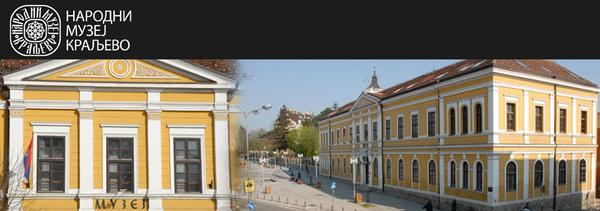 Musée national de Kraljevo