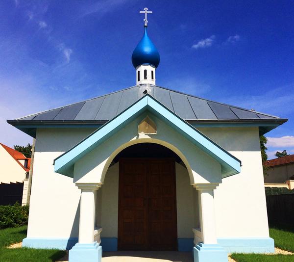 Journées du patrimoine 2018 - Guitares & Cie à l'Église russe