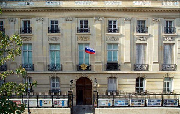 Centre de Russie pour la science et la culture