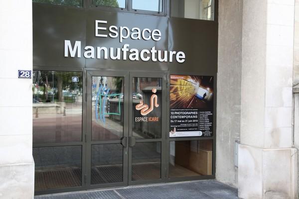 L'Espace Manufacture