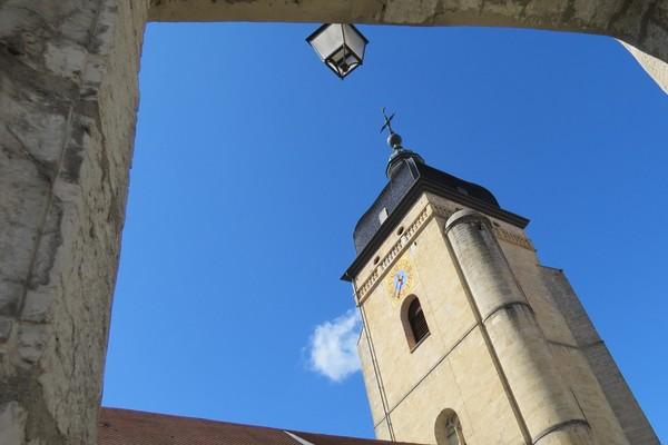 Journées du patrimoine 2017 - Visite commentée de l'Eglise Saint-Bénigne