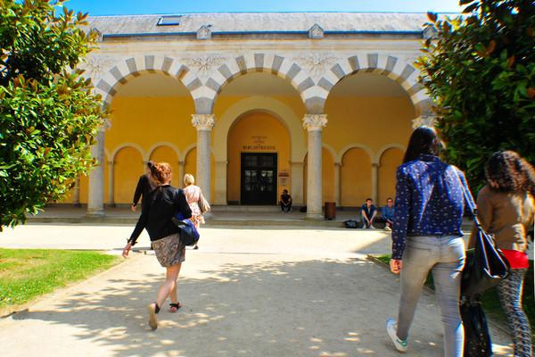 Bibliothèque universitaire Centre