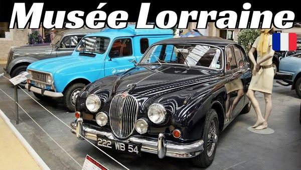 Crédits image : Musée de l'Automobile de Lorraine